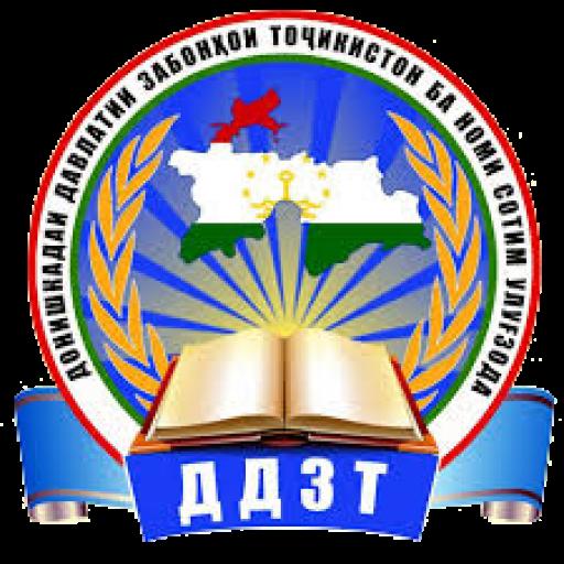 ВЕСТНИК ИНСТИТУТА ЯЗЫКОВ (ISSN 2226-9355)